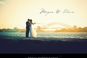 Megan Shaun Bradleys Head Athol Hall wedding