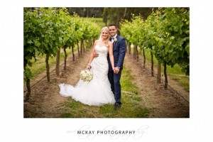 Clare Sam at Centennial Vineyards Bowral wedding